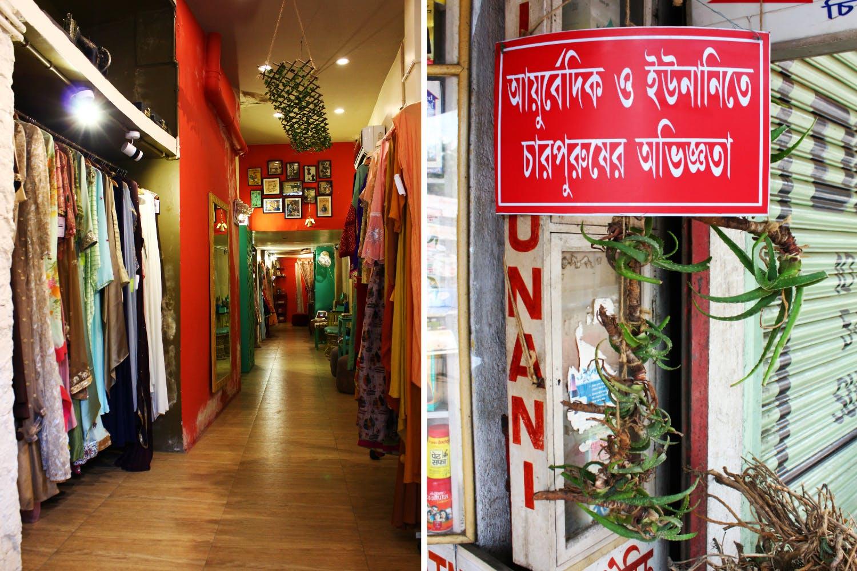 Building,Outlet store,Interior design