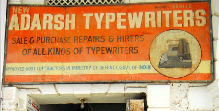 image - Adarsh Typewriters