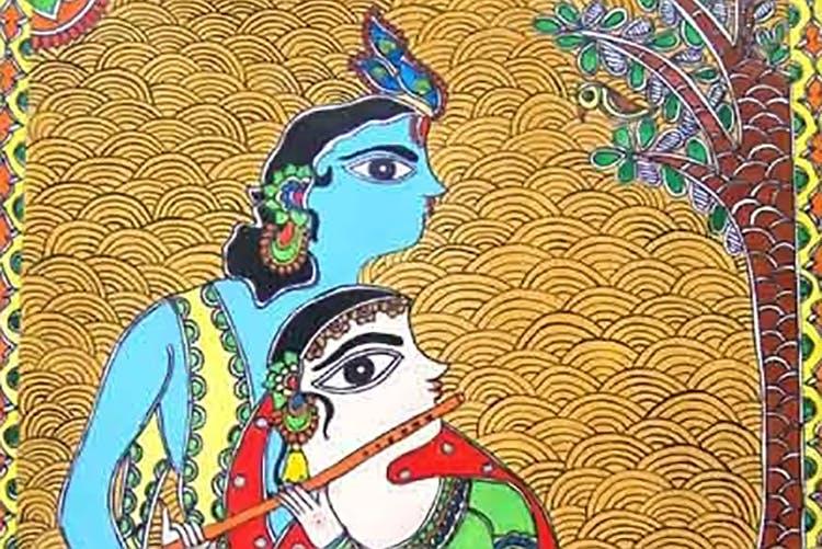 Art,Visual arts,Modern art,Illustration,Painting,Textile,Pattern,Psychedelic art,Drawing