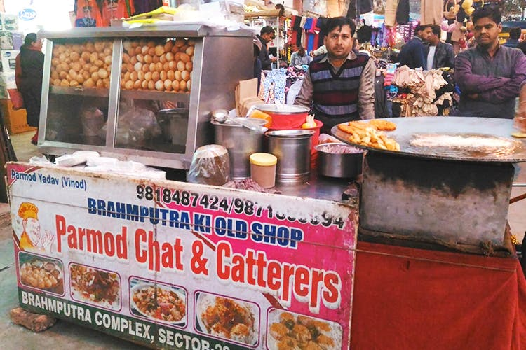 image - Parmod Chaat And Caterers