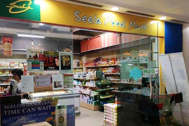 image - Seela Food Mart