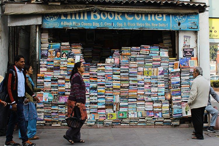 image - Anil Book Corner