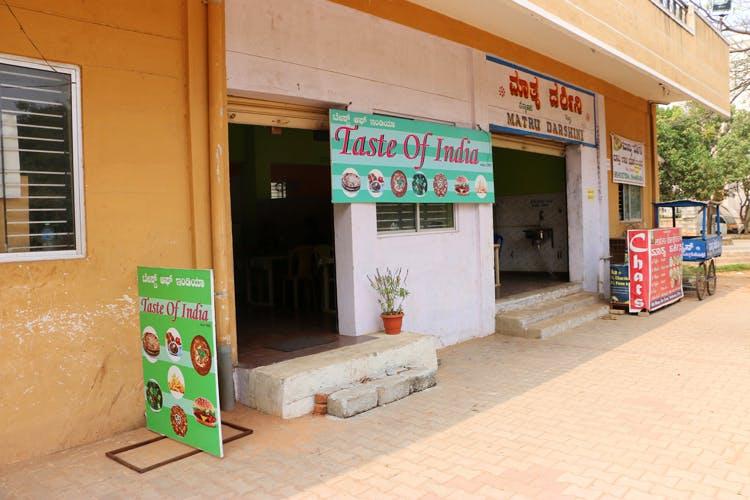 image - Taste Of India