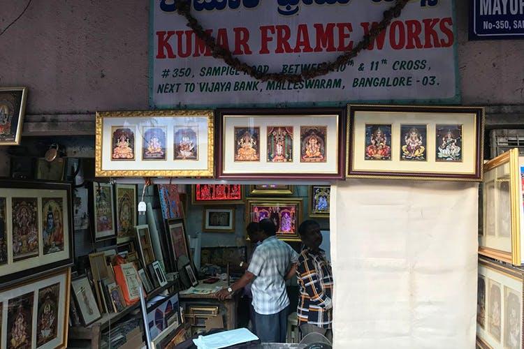 image - Kumar Frame Works