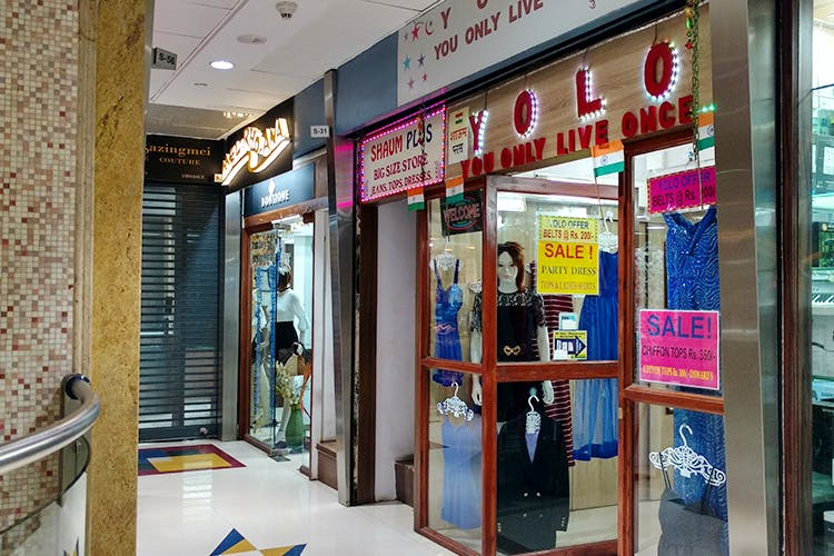 Building,Outlet store,Retail,Interior design,Shopping
