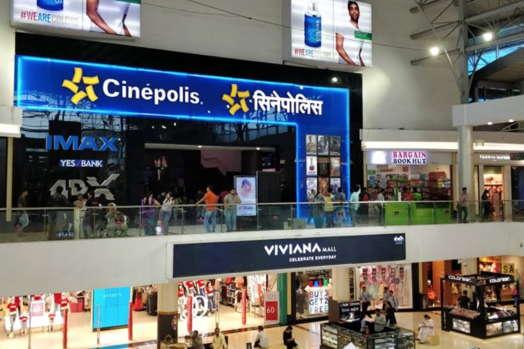 Shopping mall,Building,Retail,Outlet store,Trade,Advertising,Shopping